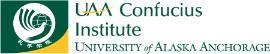 UAA Confucius Institute