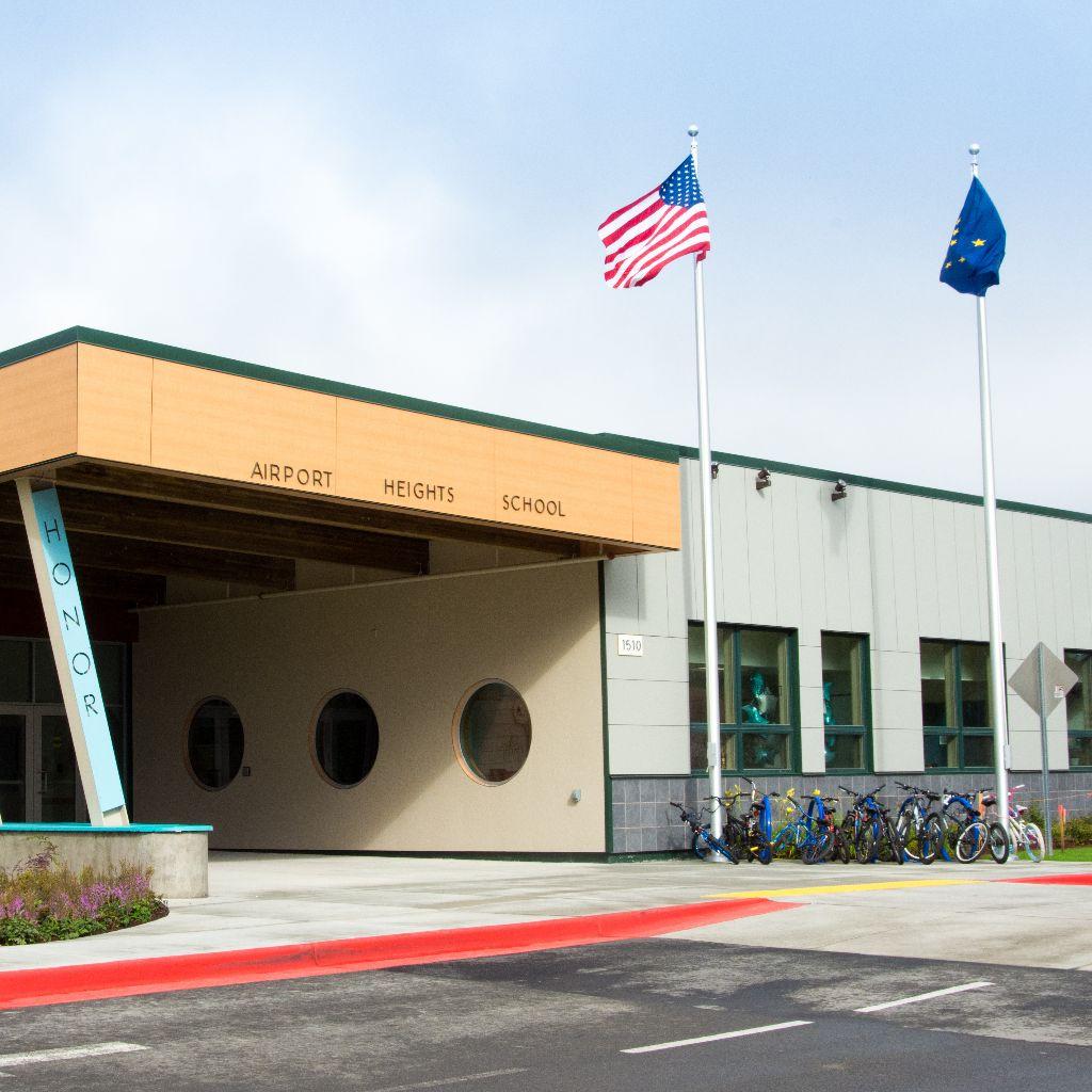 Stem School Loop: Airport Heights Elementary / Airport Heights Elementary